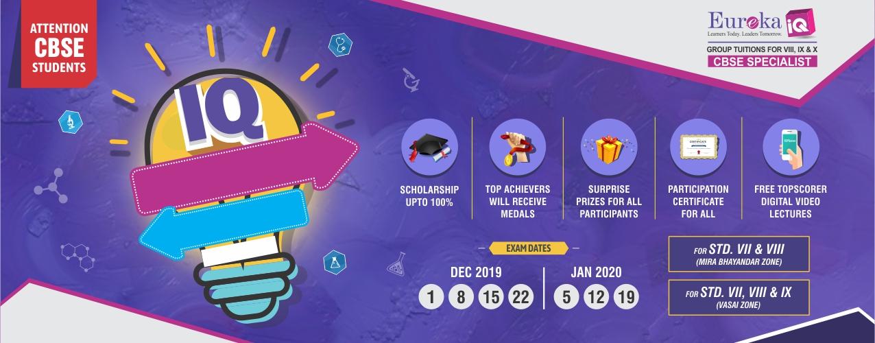 IQ Talent Search Exam 2019
